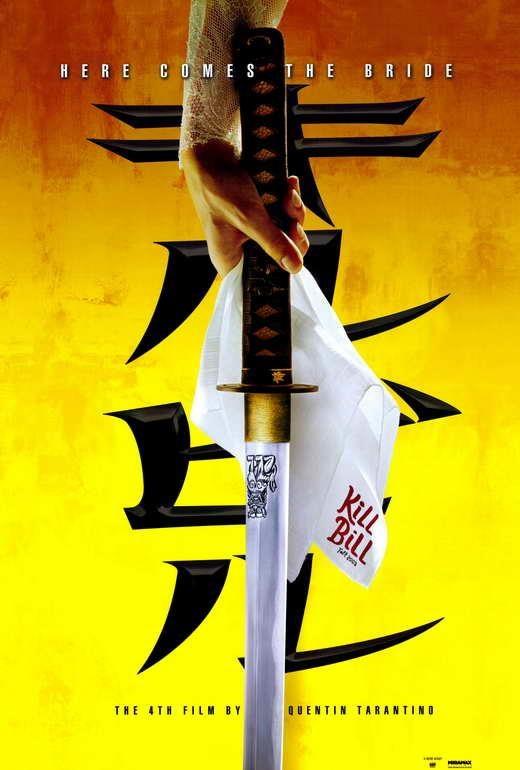 Kill Double Bill - Tarantino Tuesday